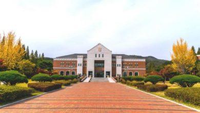 Photo of Keimyung University – Ngôi trường trong mơ của hàng ngàn mọt phim Hàn Quốc
