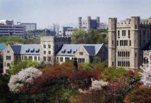 Photo of Đại học Hàn Quốc (KU) – Chạm tay ước mơ SKY của học sinh Hàn Quốc