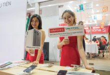 Photo of Cellphones lừa đảo ? Mua hàng ở Cellphone có uy tín không?