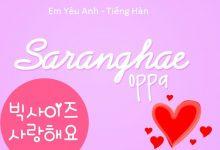 Photo of Em yêu anh tiếng Hàn Quốc viết như thế nào