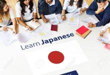 Photo of Những thông tin cần biết về Cao đẳng ngôn ngữ Nhật