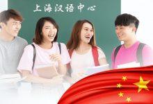 Photo of Học cao đẳng tiếng Trung NÊN hay KHÔNG NÊN ?