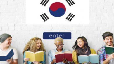 Photo of Vì sao xu hướng học Cao đẳng tiếng Hàn đang dần lên ngôi ?