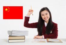 Photo of Học tiếng Trung để làm gì? Có nên học văn bằng 2 tiếng Trung không?